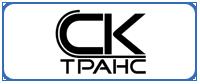 ООО СК-Транс
